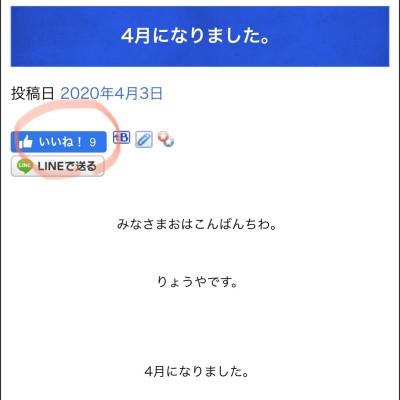 4F638219-CB4F-4A85-80C5-489F256FA179